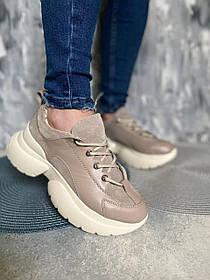Бежеві кросівки з натуральної шкіри та замші на масивній підошві, розміри від 36 до 41