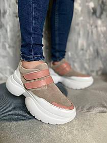 Класні жіночі замшеві кросівки бежево-білого кольору на липучці, розміри від 36 до 41