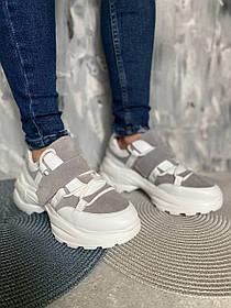 Красиві об'єднані кросівки жіночі біло-сірого кольору на платформі, розміри від 36 до 41