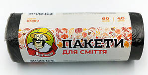 Мешки для мусора Пан Пакет 60 л/40 шт