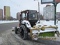 Мини трактор для уборки снега