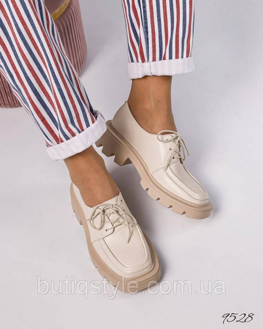 Женские молочные туфли натуральная кожа на шнуровке