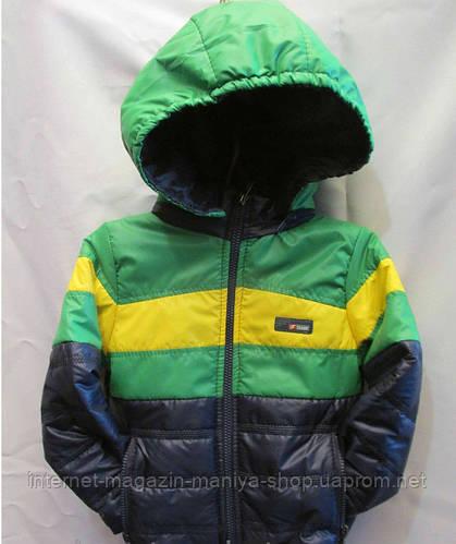 Детская яркая куртка
