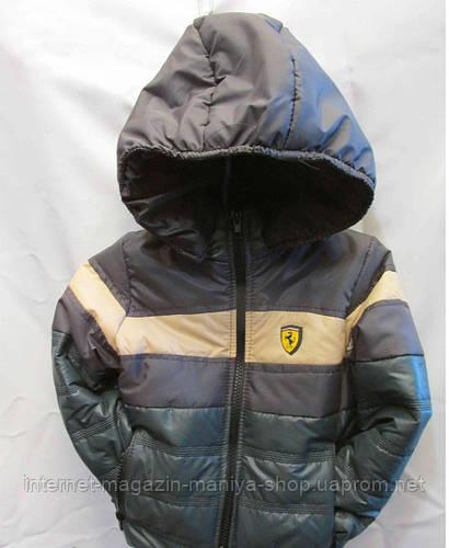 Детская дутая куртка оптом