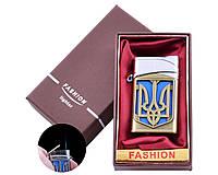 Зажигалка в подарочной коробке Украина (Острое пламя) №UA-24 Gold