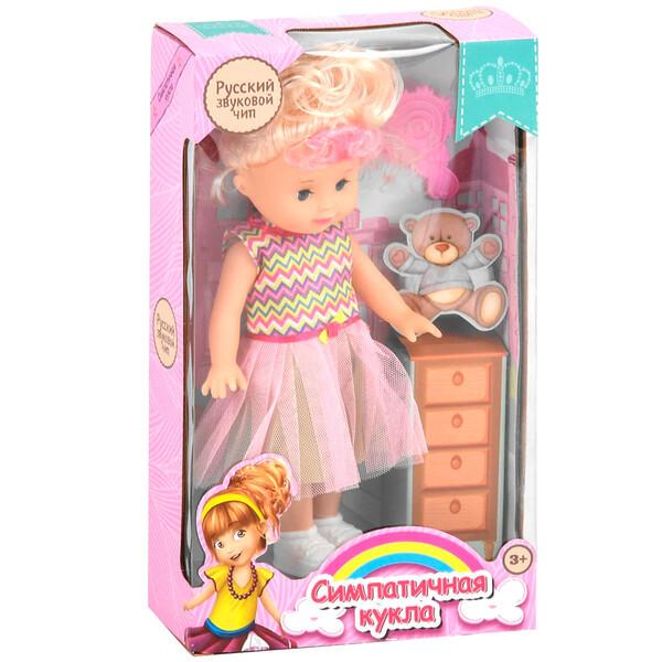 Кукла блондинка говорит и поет на русском языке со светлыми волосами в платье 27 см для девочек (58763)