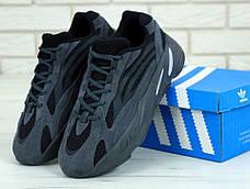 Рефлектив   Жіночі кросівки в стилі Adidas Yeezy Boost 700 V2 Vanta, фото 2