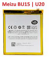 Акумулятор BU15 Meizu U20