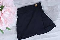 Детские школьные шорты-юбка для девочки 7-10 лет,цвет темно-синий