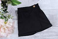 Детские школьные шорты-юбка для девочки 7-10 лет,цвет черный