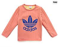 Теплая кофта Adidas для девочки. 100, 120, 130 см