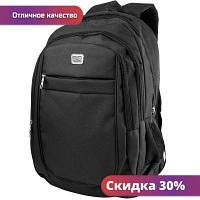 """Рюкзак школьный, портфель школьный, детский рюкзак Черный """"Gr"""""""