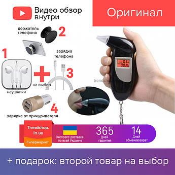 Персональный алкотестер Digital Breath Alcohol Tester алкометр точный, ручной, портативный + 4 мундштука