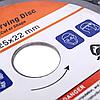 Пиляльний ланцюгової диск 125 х 22 мм 14 зубців, фото 8