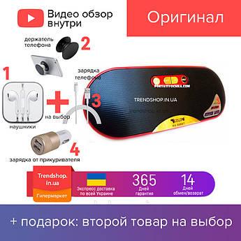 10 W Портативна Bluetooth колонка GOLON RX-S08BT бездротова блютуз колонка, радіопремнік, червоний 10 Вт