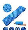 Каремат надувний 220 см х 56 х 6 см / Надувний матрац для сну / Килимок для кемпінгу, фото 2