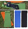 Каремат надувний 220 см х 56 х 6 см / Надувний матрац для сну / Килимок для кемпінгу, фото 7