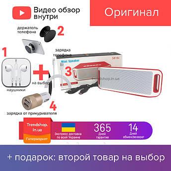 10 W Портативна Bluetooth колонка з вбудованим мікрофоном Atlanfa S816c бездротова блютуз колонка