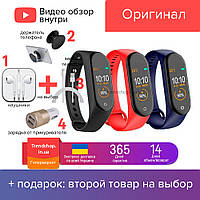 Фитнес браслет спортивный водонепроницаемый Smart Watch M4 шагомер, фитнес-трекер