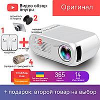24 W Проектор портативный с динамиком Projector LED YG320 мини проектор с пультом, 24 Вт