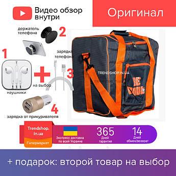20 л Термосумка-холодильник Be Cool для еды и напитков с ручками Оранжевая 20 литров
