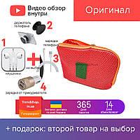 Органайзер для зарядок | косметичка дорожная Cable Pouch Розовый 154289
