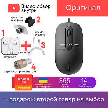 Мышка проводная для ноутбука, компьютера N200 USB - мышь для ПК, черный