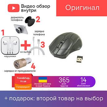 Мышь беспроводная игровая 319 H0265 портативная компютерная мышка оптическая