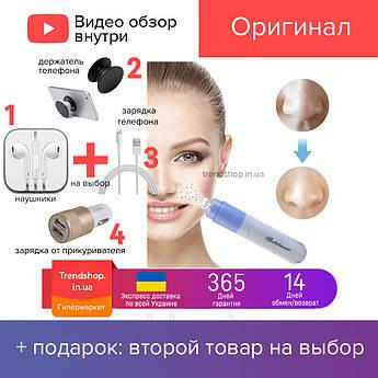 Вакуумний очищувач пір особи Spot Face Cleaner прилад для чищення особи, маркер від чорних точок