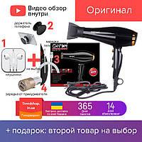 2800 W Профессиональный фен для сушки волос, укладки, парикмахерский мощный фен Gemei GM-1765 2800 Вт