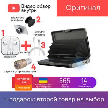 E-Charge Wallet - гаманець зарядка, power bank 3000 мАч   мініатюрне зарядний пристрій   чорний
