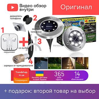 Вуличний світильник на сонячній батареї Solar Disk Lights 5050, вуличний ліхтар для дачі, саду, городу 8 LED