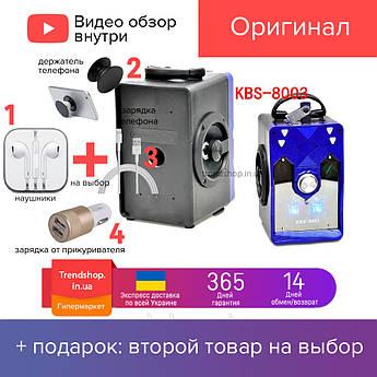 3 W Портативна Bluetooth колонка Golon KBS-8003 бездротова блютуз колонка, радіоприймач 3Вт
