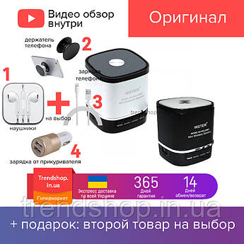 5 W Портативна Bluetooth колонка WSTER WS-236BT бездротова блютуз міні-колонка, 5 Вт