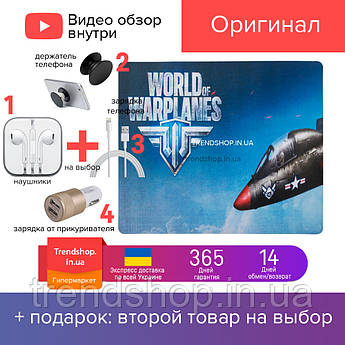 Коврик для мышки | ковёр World of warplanes №1