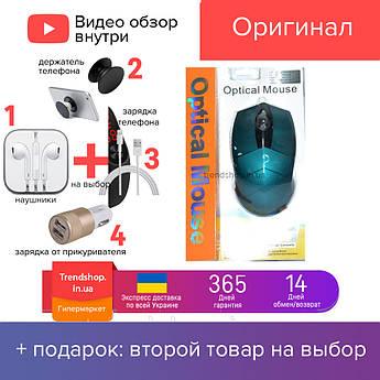 Мышь компьютерная проводная USB MA-MTA78 игровая оптическая мышка *
