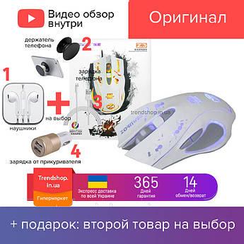 Мышь компьютерная проводная Zornwee Z3 игровая оптическая мышка, геймерская мышь с подсветкой