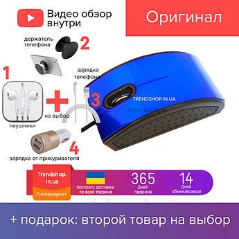 Мышь компьютерная проводная USB MA-B78 игровая оптическая мышка, классическая мышь