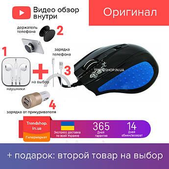 Мышь компьютерная проводная USBG18/G8 игровая оптическая мышка, классическая мышь