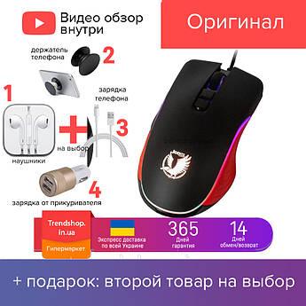 Мышь компьютерная проводная Jedel GM806 игровая оптическая мышка, геймерская мышь с подсветкой