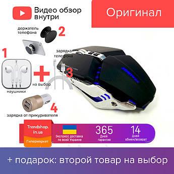 Мышь беспроводная игровая ACETECH CH002 геймерская мышка с аккумулятором и подсветкой