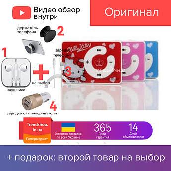 Портативний MP3-плеєр акумуляторний Hello Kitty дитячий плеєр з навушниками, колонка