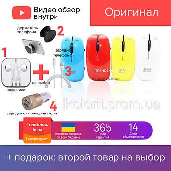 Мышь компьютерная беспроводная MP3 плеер аккумуляторная мышь Mini, оптическая мышка