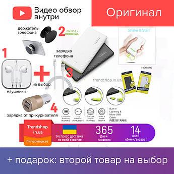 Портативний зарядний пристрій   купити Power bank   10000mAh Black