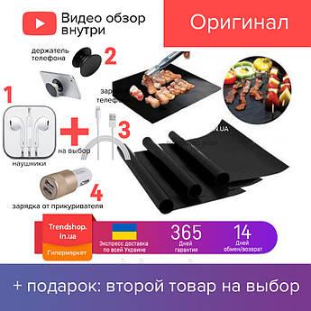 Портативный антипригарным тефлоновый коврик для гриля BBQ grill sheet гриль мат 33x40 см  5 шт