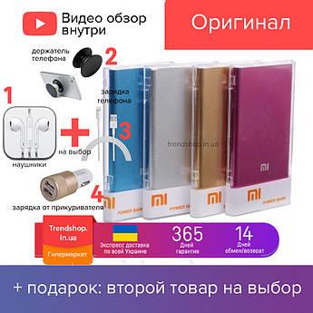 12000 mAh Портативний зарядний пристрій Xiaomi Mi Power Bank зовнішній акумулятор, павер банк
