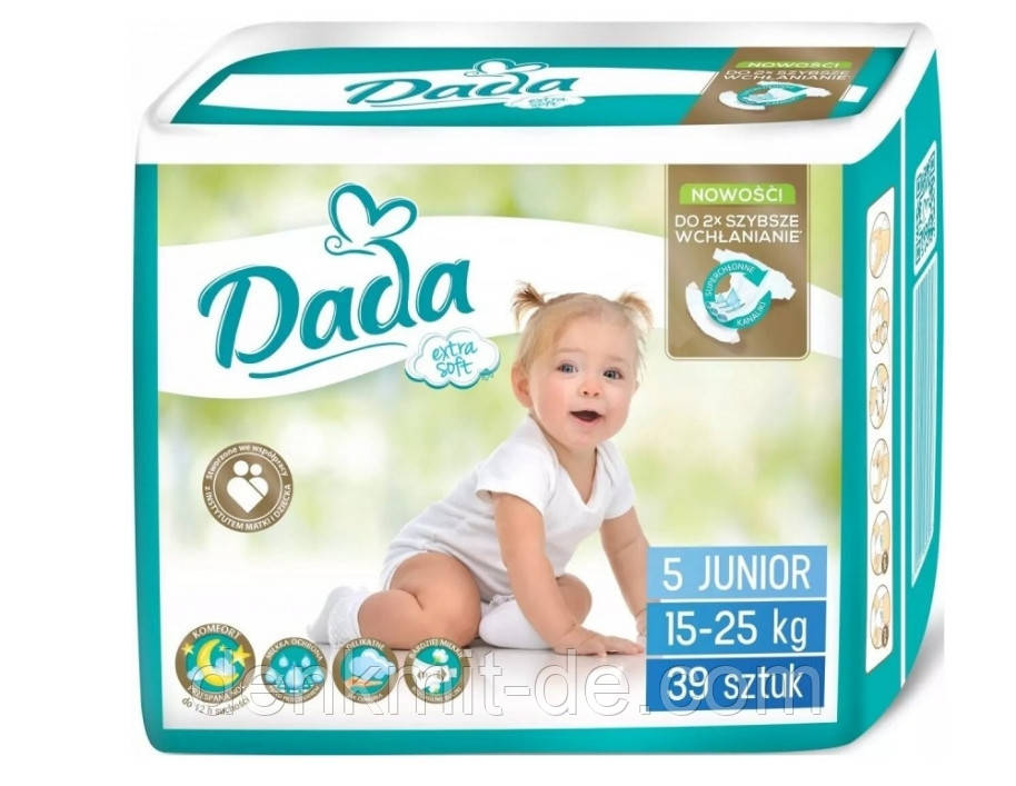 Подгузники Dada Extra Soft 5 (15-25 кг) 39 шт Польша