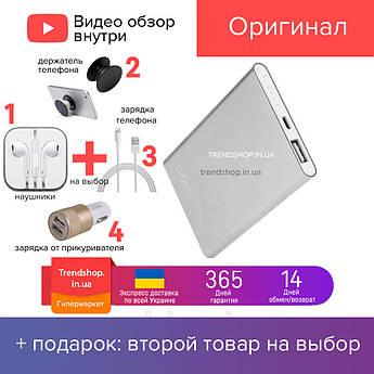 Зовнішній акумулятор   повербанк   портативна зарядка Power Bank Xiaomi Mi Slim 12000 mAh срібло