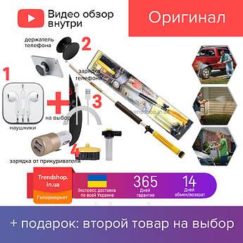 Мойка для авто высокого давления Digital Water Zoom, компактная моющая установка, мощная водомойка мини *
