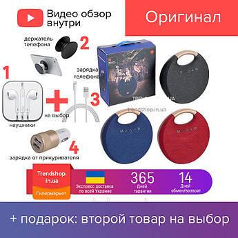 15 W Портативна Bluetooth колонка M1 mini бездротова блютуз колонка c функцією Power Bank 15 Вт